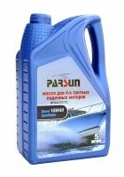Масло для четырёхтактных моторов Parsun 10W40 (5 л.) полусинтетика