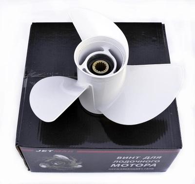 Jetmar 25-30 HP (9.875 x 13) JET