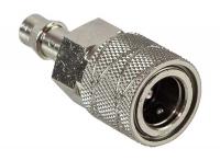 Топливный конектор для мотора Suzuki, малый, C14504