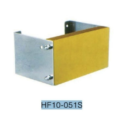 HF10-051S